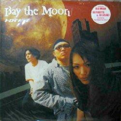 画像1: トロイメライ / Bay the Moon  原修正